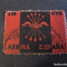 Sellos: SELLO FALANGE ARRIBA ESPAÑA 10 CTS.. Lote 62201364