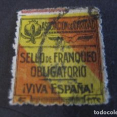 Sellos: SELLO ASOCIACION DE CARIDAD. FRANQUEO OBLIGATORIO. Lote 62207352