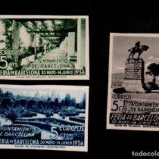 Sellos: CL3-39 GUERRA CIVIL AYUNTAMIENTO DE BARCELONA - FERIA DE MUESTRAS 30 DE MAYO DE 1936 SERIE COMPLETA . Lote 62224040