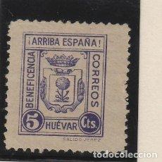 Sellos: LOCAL : HUEVAR SEVILLA 5 CTS NUEVO * BENEFICENCIA ARRIBA ESPAÑA. Lote 62376716