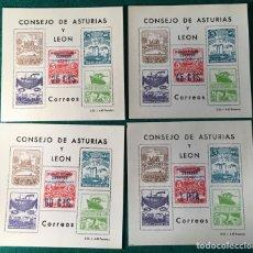 Sellos: AÑO 1937. CONSEJO ASTURIAS Y LEÓN.. Lote 116838468