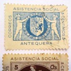 Sellos: 2 SELLOS ASISTENCIA SOCIAL ANTEQUERA . Lote 62614368