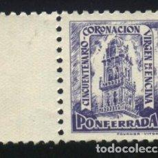 Sellos: S-0355- CINCUENTENARIO CORONACIÓN VIRGEN DE LA ENCINA. PONFERRADA. LEÓN.. Lote 63338084
