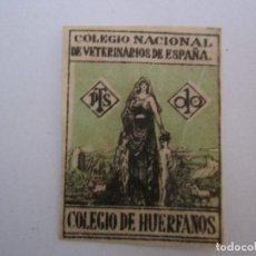 Briefmarken - SELLO COLEGIO NACIONAL DE VETERINARIOS - 62682988