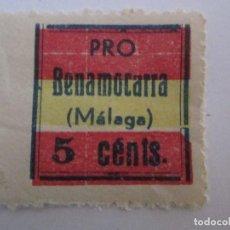 Briefmarken - SELLO BENEFICENCIA PRO BENAMACARRA 5 CENTIMOS MUY ESCASO - 62683144
