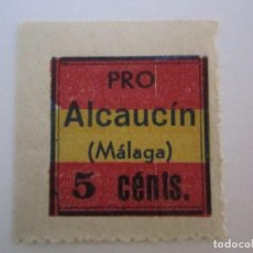 Briefmarken - SELLO BENEFICENCIA PRO ALCAUCIN 5 CENTIMOS MUY ESCASO - 62683172