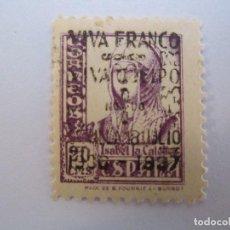 Sellos: MUY DIFICIL SELLO VIVA FRANCO Y QUEIPO 18 JULIO 20 CENTIMOS NUEVO. Lote 62749820