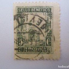 Sellos: SELLO BENEFICO CARMONA 5 CENTIMOS. Lote 62750812