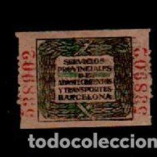 Sellos: 0099 GUERRA CIVIL BARCELONA - SERVICIOS PROVINCIALES DE ABASTECIMIENTOS Y TRANSPORTES - FESOFI Nº 12. Lote 25349032