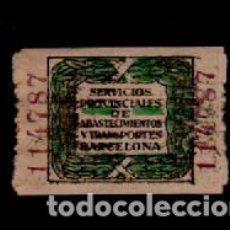 Sellos: 0099 GUERRA CIVIL BARCELONA - SERVICIOS PROVINCIALES DE ABASTECIMIENTOS Y TRANSPORTES - FESOFI Nº 12. Lote 62998196