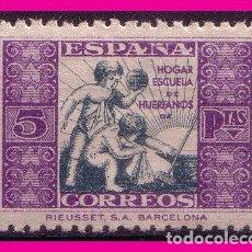 Sellos: BENEFICENCIA 1934 ALEGORÍA INFANTIL, EDIFIL Nº 8 * *. Lote 63104116