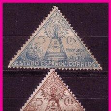 Sellos: BENEFICENCIA 1938 VIRGEN DEL PILAR, EDIFIL Nº 19 Y 20 * . Lote 63131360