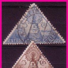 Sellos: BENEFICENCIA 1938 VIRGEN DEL PILAR, EDIFIL Nº 19 Y 20 (O). Lote 63131500