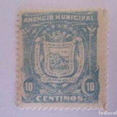 Sellos: SELLO BENEFICENCIA ANUNCIO MUNICIPAL MALAGA ESCASO 10 CENTIMOS NUEVO. Lote 63143924