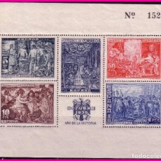 Sellos: BENEFICENCIA 1938 CUADROS DE VELÁZQUEZ, EDIFIL Nº 34 * . Lote 63172920