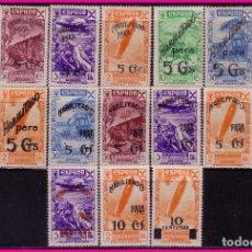 Briefmarken - Beneficencia 1940 Historia del Correo, habilitados, EDIFIL nº 36 a 52 * - 63188980
