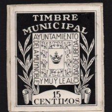 Sellos: UBEDA, 15 CTS,NEGRO, TIMBRE MUNICIPAL, PRUEBA, VER FOTO . Lote 63279836