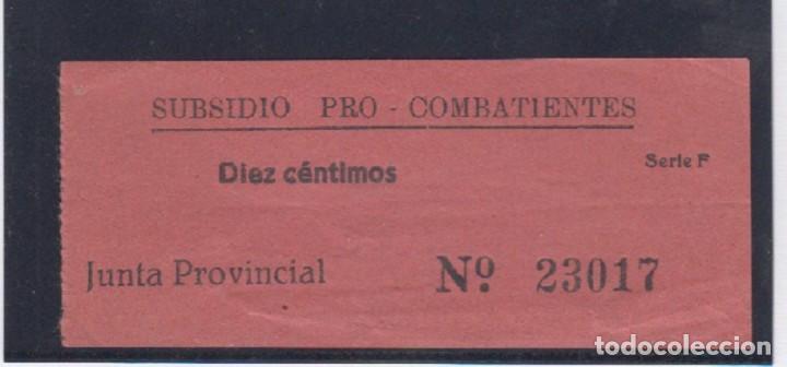 SUBSIDIO PRO COMBATIENTES. NO CATALOGADO. (Sellos - España - Guerra Civil - De 1.936 a 1.939 - Nuevos)