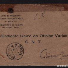 Sellos: ALMERIA,CARTA, C.N.T. COMISERIA DE GUERRA, VER FOTOS. Lote 63298360