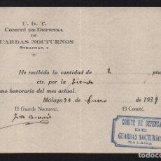 Sellos: MALAGA, U.G.T. COMITE DE DEFESA DE GUARDAS NOCTURNOS, VER FOTO. Lote 63299228