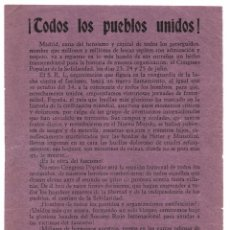 Sellos: MADRID, -TODOS LOS PUEBLOS UNIOS, MIDE,21 X 16 C.M. VER FOTOS. Lote 63300500