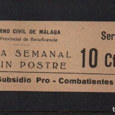 Sellos: MALAGA, 10 CTS, DIA SEMAAL SIN POSTRE, VER FOTO. Lote 63302344