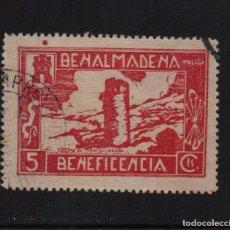 Sellos: BANALMADEA, 5 CTS, BENEFICENCIA, VER FOTO. Lote 63303092