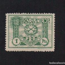 Sellos: CARABIERO, 1 PTA. HUERFAOS, VER FOTO. Lote 63304100