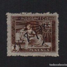Sellos: MALAGA, 1 PTA, HUERFANOS DE GUERRA, VER FOTO. Lote 63304552