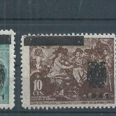 Sellos: R61.G7/ CUADROS DE VELAZQUEZ 1941, EDF. 35/37, CAT. 9,90€, BENÉFICOS, SOBRECARGADOS, NUEVOS** S/F. Lote 170274808