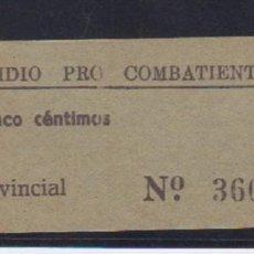 Sellos: SUBSIDIDIO PRO COMBATIENTES. NO CATALOGADO. Lote 63323252