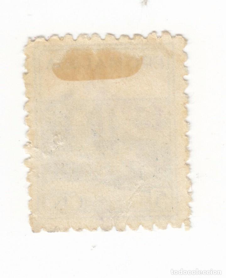 Sellos: SELLO BENEFICIENCIA PRO-MALAGA CON SOBREGARGA ARENAS - Foto 2 - 63451240
