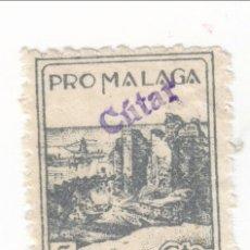 Briefmarken - SELLO BENEFICIENCIA PRO-MALAGA CON SOBREGARGA CUTAR - 63451392