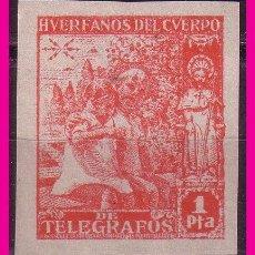 Sellos: BENEFICENCIA 1938 NIÑOS Y SANTIAGO APÓSTOL, EDIFIL Nº 20S * * LUJO. Lote 63546696