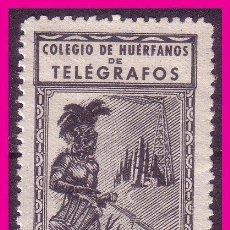 Selos: BENEFICENCIA HUÉRFANOS DE TELÉGRAFOS, 1946 GÁLVEZ Nº 64 (*) . Lote 63554428