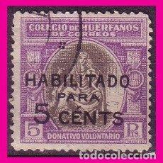 Sellos: BENEFICENCIA, HUÉRFANOS DE CORREOS, 1929 ALEGORÍA, EDIFIL Nº B8 (O). Lote 63616659