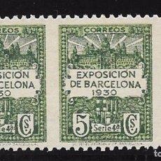 Sellos: AYUNTAMIENTO DE BARCELONA. EDIFIL Nº 4SPH**. Lote 63786151