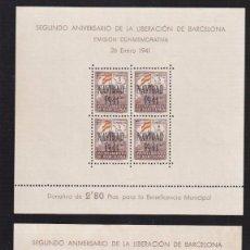 Sellos: AYUNTAMIENTO DE BARCELONA. EDIFIL 31/32 **. Lote 63788659