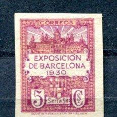 Sellos: EDIFIL 5 DE BARCELONA, SIN DENTAR, NUEVO SIN FIJASELLOS, BORDE DE HOJA, SIN SERIE.. Lote 63814567