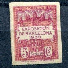 Sellos: EDIFIL 5 DE BARCELONA, SIN DENTAR, NUEVO SIN FIJASELLOS, SIN SERIE.. Lote 63814607