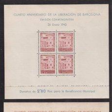 Sellos: AYUNTAMIENTO DE BARCELONA. EDIFIL 47/48 **. Lote 63854147