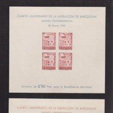 Sellos: AYUNTAMIENTO DE BARCELONA. EDIFIL 47S/48S **. Lote 63864275