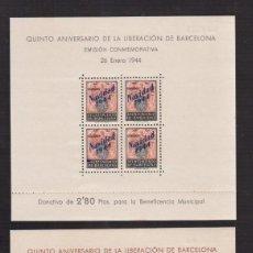 Sellos: EDIFIL NE25/NE26 ** AYUNTAMIENTO DE BARCELONA. Lote 63887827