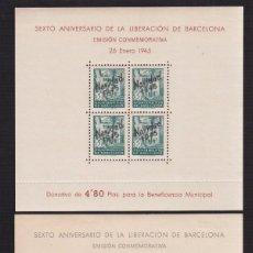 Sellos: AYUNTAMIENTO DE BARCELONA. EDIFIL NE29/30 **. Lote 63908007