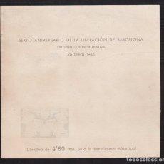 Sellos: AYUNTAMIENTO DE BARCELONA. EDIFIL NE31 (*). Lote 63916083