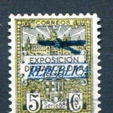 Sellos: EDIFIL NE 10 DE BARCELONA. NUEVO SIN FIJASELLOS. Lote 64319467