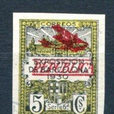 Sellos: EDIFIL NE 15 DE BARCELONA. NUEVO SIN FIJASELLOS. Lote 64319499