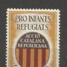 Francobolli: 5054-GUERRA CIVIL ACCION CATALANA REPUBLICANA VIÑETA POLITICA AYUDA INFANCIA.ESPAÑA GUERRA CIVIL SE. Lote 64572715