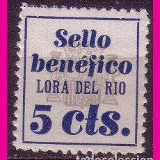 Sellos: SEVILLA LORA DEL RIO, GUERRA CIVIL FESOFI Nº 1 * *. Lote 64577107