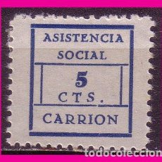 Sellos: SEVILLA CARRIÓN, GUERRA CIVIL FESOFI Nº 1 *. Lote 64581595